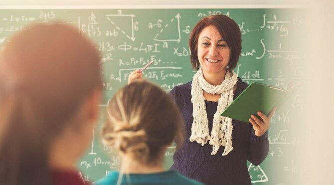 İstanbul Üniversitesi 33 öğretim üyesi alacak