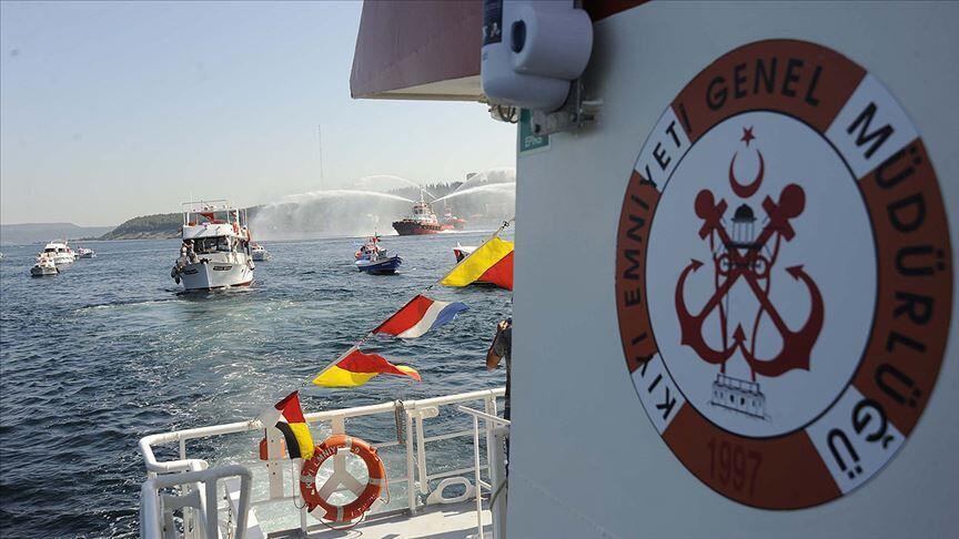 Kıyı Emniyeti Genel Müdürlüğü 5 personel alacak