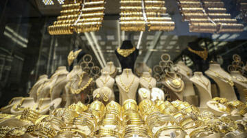 Altın fiyatları hızla yükseliyor