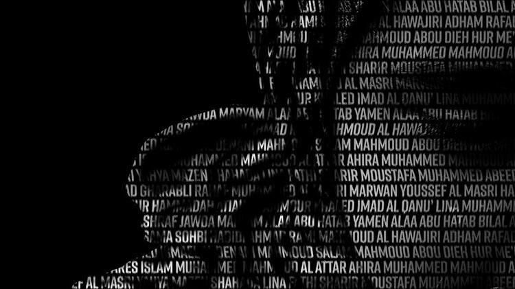 İbrahim Kalın, İsrail'in öldürdüğü çocukların isimlerini paylaştı